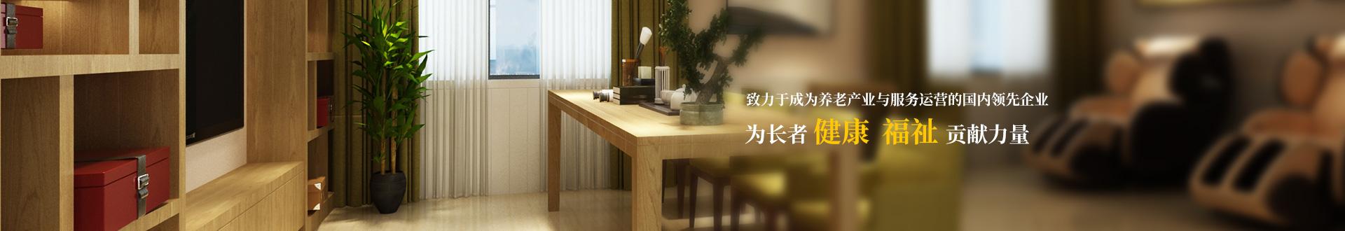 旗下企业-必威体育最新版banner2